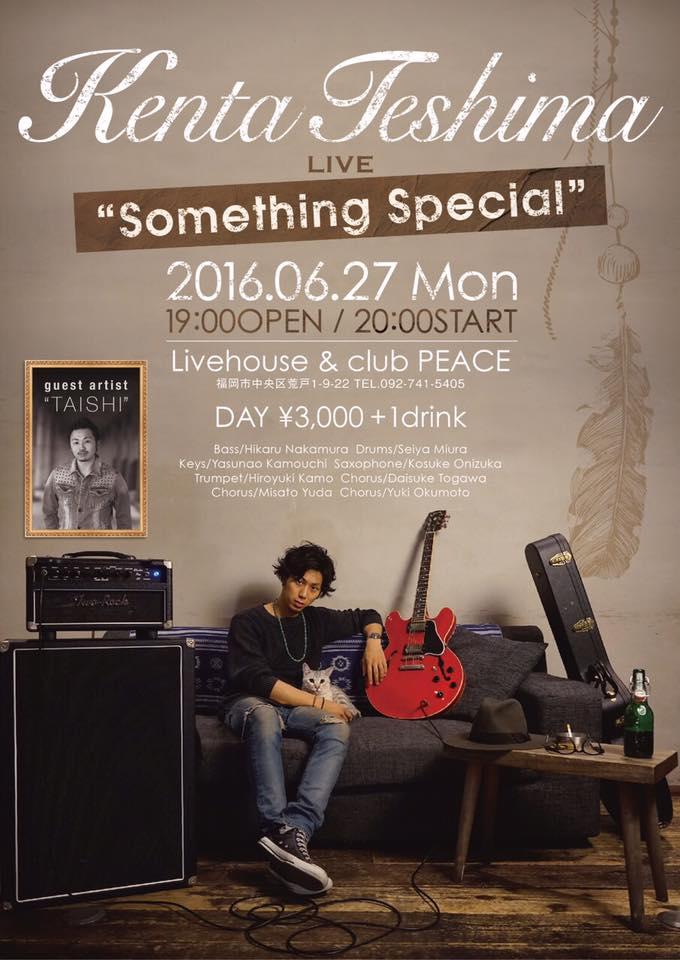 live20160627_kentateshima